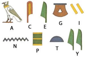 Egyptian Hieroglyphic Writing Egyptian Hieroglyphic Writing