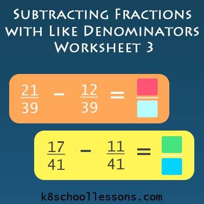 Subtracting Fractions with Like Denominators Worksheet 3